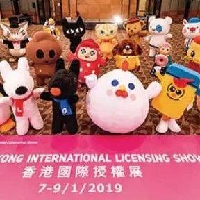 漫博会观展团将应邀出席第十八届香港国际授权展,速来报名!