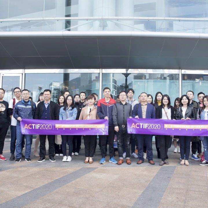 漫博会产业对接行走进第十八届香港国际授权展