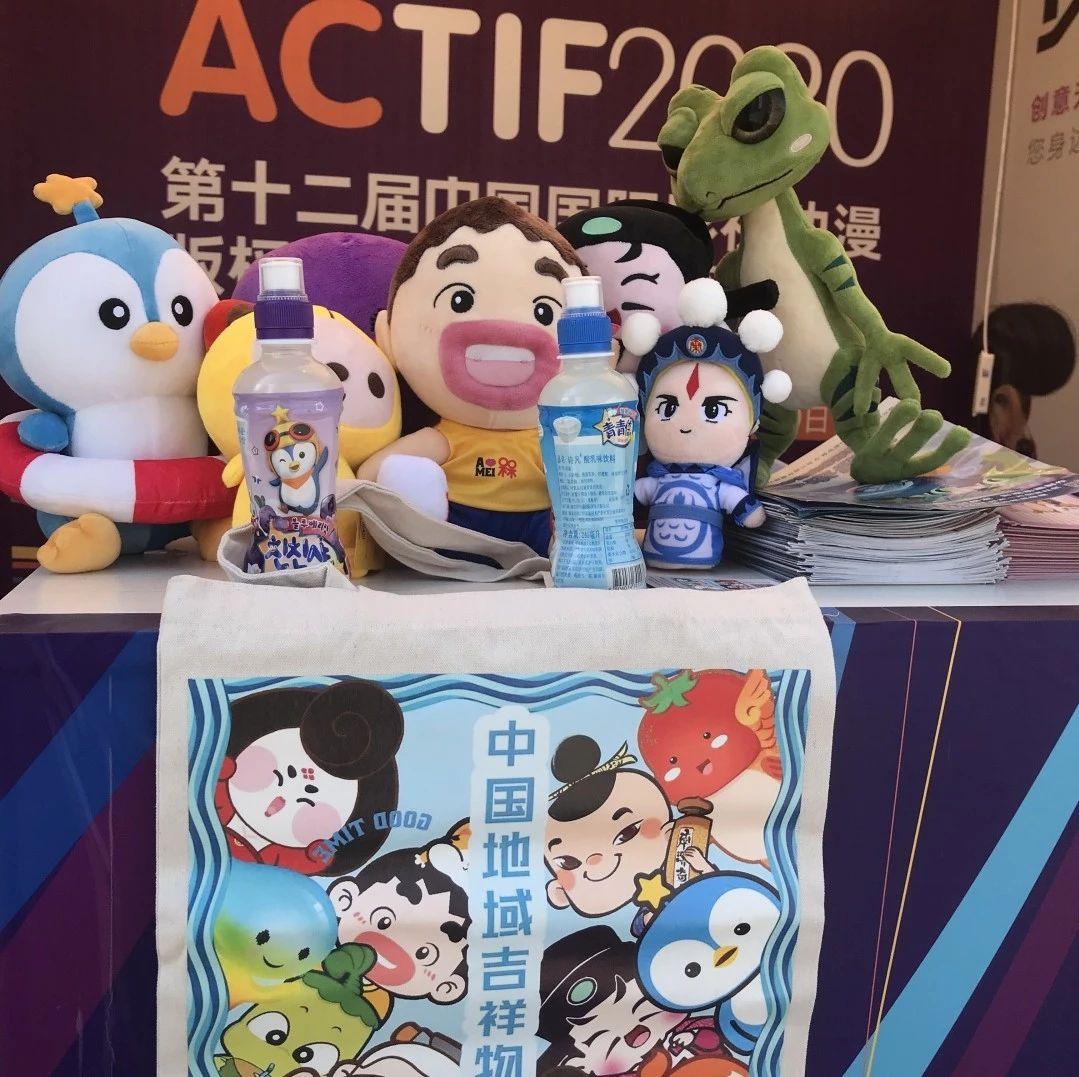 漫博会展馆众IP闪耀厦门国际动漫节
